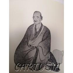cent_cinq_haikai_matsuo_basho